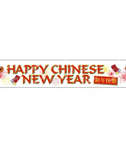 quick view banner happy chinese new year