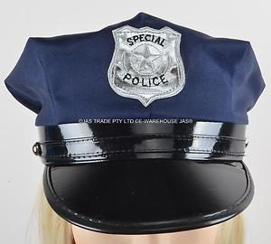 special_police
